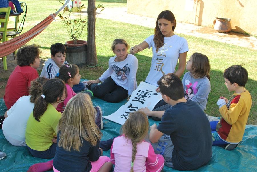 Reiki per Bambini - Crescere Sani, Liberi e Consapevoli